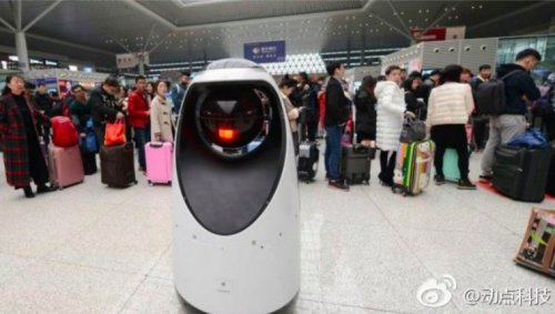chine - robot policier